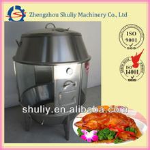 Factory Price Gas Roasted Duck Oven/Peking duck roast oven