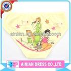 2013 New Design Princess Cartoon Printing Little Girl In Panty