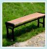 Outdoor Park/Garden WPC Bench (Anti-UV/Waterproof)