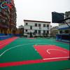 Used For Outdoor School Playground Floor