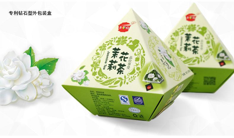 Kakoo organic pure triangle jasmine flower tea extract