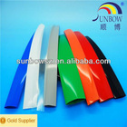 Colorless PVC heat shrink sleeves