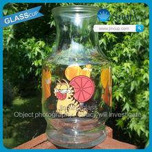 NO.313 Garfield Orange Juice Lemonade Decanter Carafe Pitcher