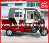 150cc Motorized Tricycle Passenger