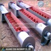 hot sale cooling Screw Conveyor