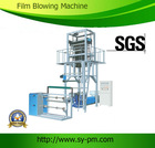 Alibaba double head film blowing machine