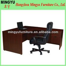 Melamine Office Desk Side Table