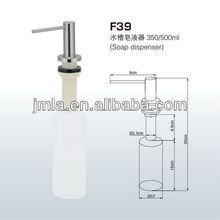 Kitchen & Bathroom Accessories Hands Free Liquid Soap Dispenser