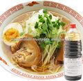 Fria ramen soup ( AD-602 ) congelados sopas e sopas para japonês yamagata macarrão 1.8L