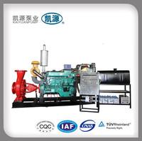 kaiyuan XBC petroldriven towable diesel isuzu engine Pump