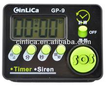 LCD display siren&timer, mini digital kitchen siren&timer,electronic kitchen timer with magnet