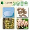 Gallnut Gallate Powder 1401-55-4 Tannic Acid