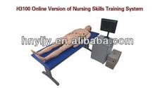 medical science teaching model H3100 Online Version of Nursing