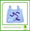 hottest eco-friendly reusable ripstop nylon shopping bag