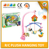 Cute Plush Hanging Toy Baby Mobile Remote Control Toy