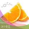QS&ISO9001 cert - Citrus Aurantium Peel Extract
