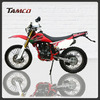 T250PY-18T good quality best seller loncin dirt bike 200cc
