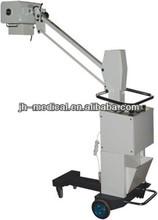 70mA Mobile X-ray Machine JH-70A