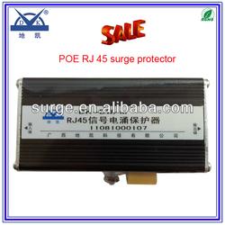 Aluminum POE power over ethernet lightning protection