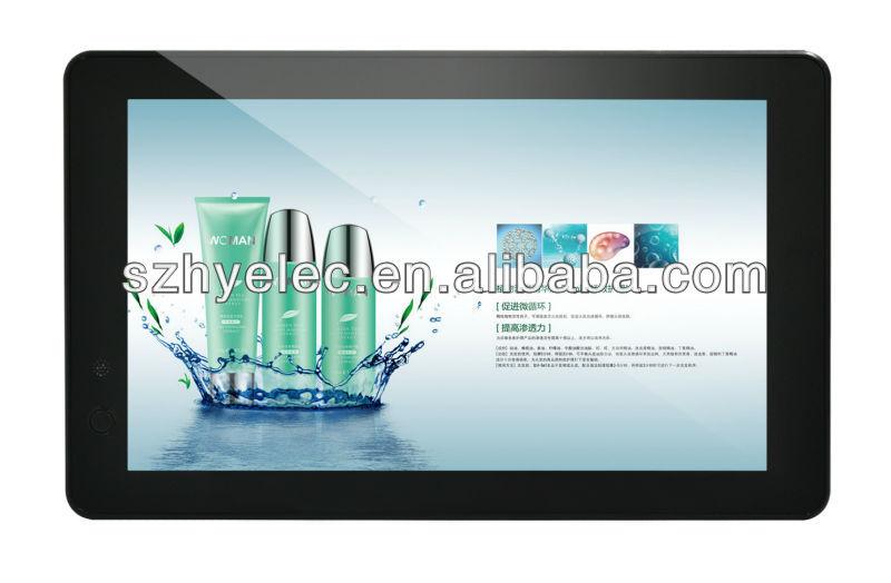 Solar advertising mirror display&advertising video monitors in retail stores(SAD1010N)