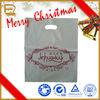 plastic messenger bags supplier / Professional custom printed bag factory
