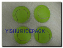 YS16-NSD404 best comfortable microwave hand warmer CE