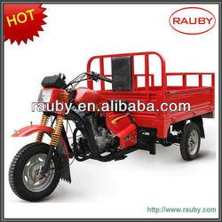 3 wheel motocicleta/factory price