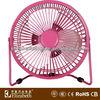 electric fan motors for sale laptop replacement fan