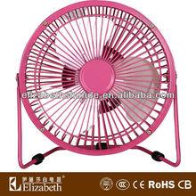 design air fan laptop cooling lounge