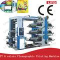 Yt série de flexo máquina de impressão gráfica( 600- 1200 modelo)