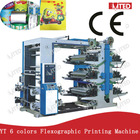 YT Series Flexo Graphic Printing Machine(600-1200 Model)