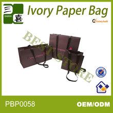High quality luxury brand paper shopping bag