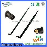 [Factory Price,High quality]2.4Ghz wifi antenna 9dbi high power rocket wireless network card