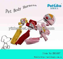new fashion dog body harness/pet colloar