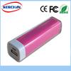 Lipstick power bank/backup power dual usb/mini portable power pack usb