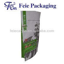 Gravure printing Side gusset food bag , plastic packaging .China manufacturer