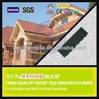anti rust sun stone coating aluminium sheet roofing tile
