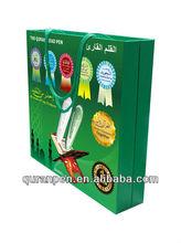 Newest wooden box ,best sales Muslim digital Holy Quran reciting pen M9