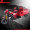 small cargo tricycles /china cheap chopper motorcycle electric