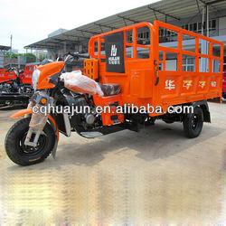 250cc three wheel cargo motorcycles/china three wheel motorcycle