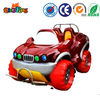 Coin operated kids racing moto for sale,Hot sale electric racing car rides special kiddy ride