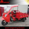 tricycle cargo motorcycle 250cc /250cc bajaj 3 wheel motorcycle