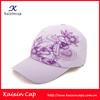 2014 OEM Baseball Cap /sport hat custom Embroidery logo headwear (High Quality)