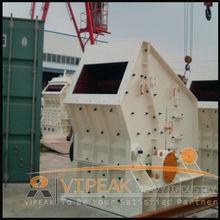 Vipeak Impact Crusher for building material, beton impact crusher machine, concrete impact crusher