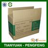 High quality corrugated fruit carton box