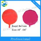(DX-QQ-0020) AIR BALLOON PRINTER
