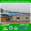 Prefabricated low price hot sale modular free house plans designs
