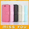 2013 new style new fashion for iphone 5 case silicon case pillow case