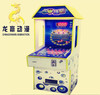 popular DARDONWIN animation coin operated japanese arcade children pinball machine for sale
