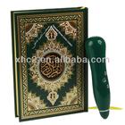 Hot selling Quran Read Pen, Built-in Li-ion Battery & 2.0GB Memory, MP